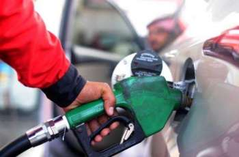 Ogra recommends massive increase in POL prices
