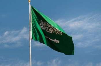 وفاة الأمیر السعودي فھد بن محمد بن عبدالعزیز بن سعود بن فیصل