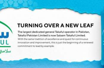 Takaful Pakistan Limited Is Now Salaam Takaful Limited