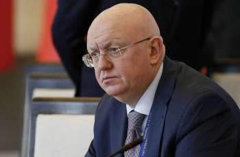 Russia Calls for Mideast Quartet Meeting With Regional Actors, Saudi Arabia - Nebenzia