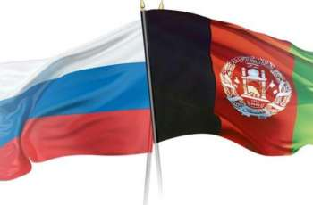 Afghan-Russian Intergovernmental Economic Commission to Meet in March - Foreign Minister
