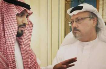 US to announce sanctions, visa bans on Saudis over Khashoggi's murder