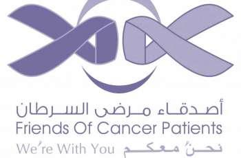 """""""المنتدى الإقليمي لسرطان عنق الرحم"""" يدعوا إلى تبني استراتيجيات وطنية وعالمية لمكافحة فايروس الورم الحليمي"""