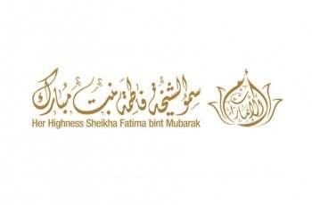 Fatima bint Mubarak expresses pride in UAE's top ranking in Women, Business and Law report