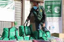 مركز الملك سلمان للإغاثة يوزع 9,412 بطانية و 4,706 حقائب كسوة شتاء في الأردن