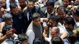 Hamza Shehbaz gets bail in money laundering case