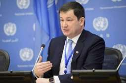 Russian Consulate in New York Still Experiencing Serious Internet Glitches - Envoy to UN