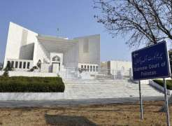 'Govt has no authority to seek opinion from SC on holding Senate Election through open ballot,' a lawyer  argues before the Top Court in Presidential reference