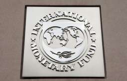 IMF Actively Assessing Risks, Benefits From Digital Currency Developments - Spokesperson