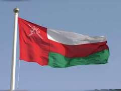 سلطنة عمان تعرب عن تضامنها مع السعودية في موقفها بشأن التقرير الذي زود به الكونجرس حول قضية خاشقجي