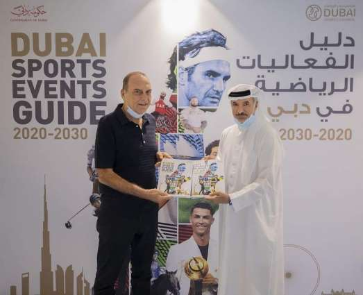Grant to kickstart Dubai Sports Council's football player development program at Hatta on Tuesday