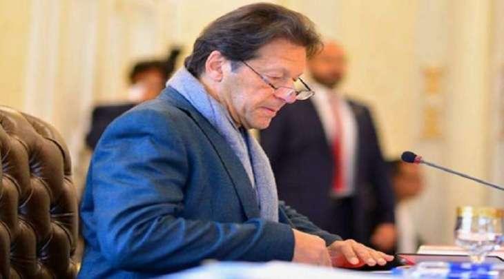 رئیس وزراء باکستان عمران خان یتوجہ الی سریلانکا فی زیارة لہ رسمیة