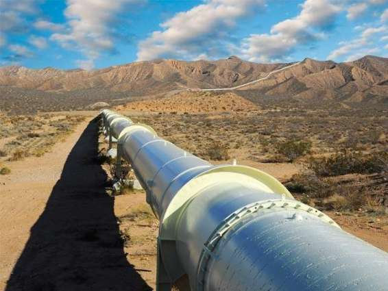 Russia Halts Gas Transit to Kazakhstan After Pipeline Blast in Orenburg Region - Ministry