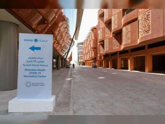 Mubadala Health COVID-19 vaccination centre opens in Masdar City