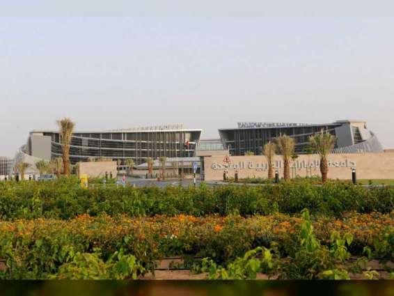 جامعة الإمارات تكرم باحثيها الحاصلين على براءات اختراع