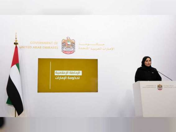 Over 3.48 million people in UAE vaccinated against COVID-19: UAE Government Media Briefing