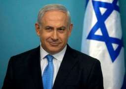 Netanyahu Says Iran Stands Behind Thursday Attack on Israel's Ship in Gulf of Oman