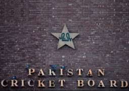 Camp for elite cricketers set up in Lahore