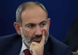 Armenian Prime Minister Holds Meeting of Security Council - Cabinet of Ministers