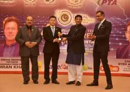 Zong Receives 'Leader in Digital Innovation' Award at 4th Consumer IT and Telecom Conference