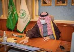 سمو أمير منطقة الجوف يدشن فعاليات اليوم العالمي للدفاع المدني