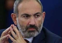 Pashinyan's Opponents Break Into Prefecture in Central Yerevan