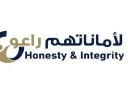 شرطة أبوظبي تطلق حملة