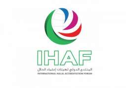 Halal integrity achieved in 2020 despite 'on-site' assessment challenges: IHAF