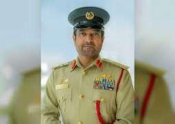 Dubai Police warns of social media scams