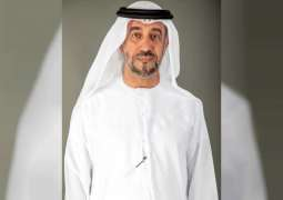 Hamdan bin Rashid Al Maktoum Foundation for Distinguished Academic Performance, ALECSO to launch Hamdan-ALECSO Award for Distinguished Academic Research