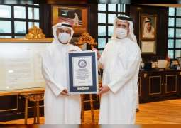 DEWA achieves Guinness World Records title of largest single-site natural gas power facility in the world