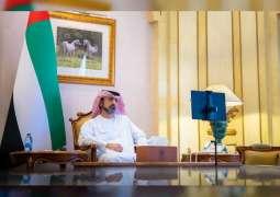 Ammar Al Nuaimi chairs meeting of HRNF Board of Trustees
