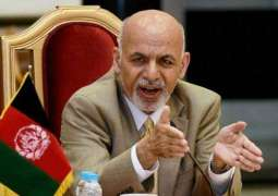 Afghan President Made 'Significant Progress' Reconciling Political Parties - Aide