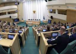 Russia Will Respond to New Western Sanctions - Senior Lawmaker