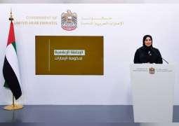 الإحاطة الإعلامية لحكومة الإمارات: التقييم المبكر للحالات المصابة والمخالطين سلاح مهم وفعال في الحد من انتشار الفيروس