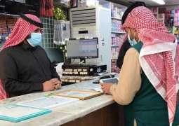 تجارة رفحاء تنفذ 483 جولة رقابية على المنشآت التجارية خلال فبراير الماضي