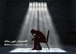 """شرطة أبوظبي و """"الاتحاد النسائي"""" و """"إيواء"""" تعزز الوعي بمخاطر المخدرات"""