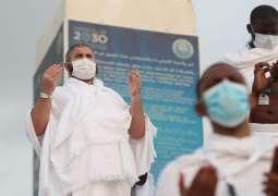 Saudi govt declares COVID-19 vaccine must for pilgrims this year