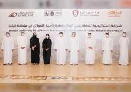 محمد بن حمد الشرقي يشهد توقيع اتفاقية لحماية البيئة في منطقة البثنة بالفجيرة