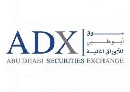 سوق أبوظبي للأوراق المالية يعتمد آلية التداول على سعر الإغلاق