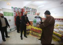 UAE Embassy in Amman launches Phase II of winter campaign