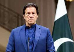 PM Imran to address the nation today evening