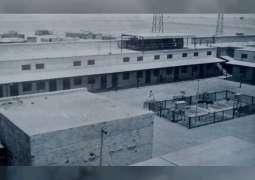 """""""دار الضيافة"""" في الشارقة.. 90 عاما في خدمة مسافري ما وراء البحار"""