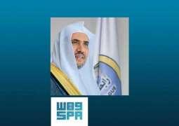 شخصيات دينية وفكرية إسلامية تُثمن جهود رابطة العالم الإسلامي في خدمة قضايا الأمة الإسلامية حول العالم