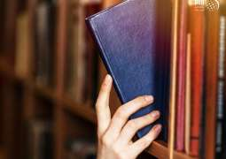1140 إجمالي رخص المكتبات في الإمارات