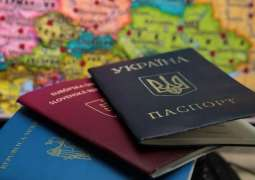 Ukraine Plans to Allow Dual Citizenship of EU Nations - Foreign Minister