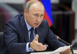 Poll Shows 56% of Russians Trust President Putin