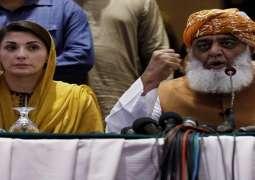 أحزاب المعارضة تقرر بعدم طرح مشروع حجب الثقة عن رئیس الوزراء عمران خان فی البرلمان