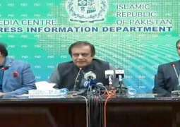 PTI ministers express annoyance over ECP's press release against PM