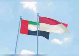 UAE signs MoU and technical agreement with Indonesia on tourism, creative economy